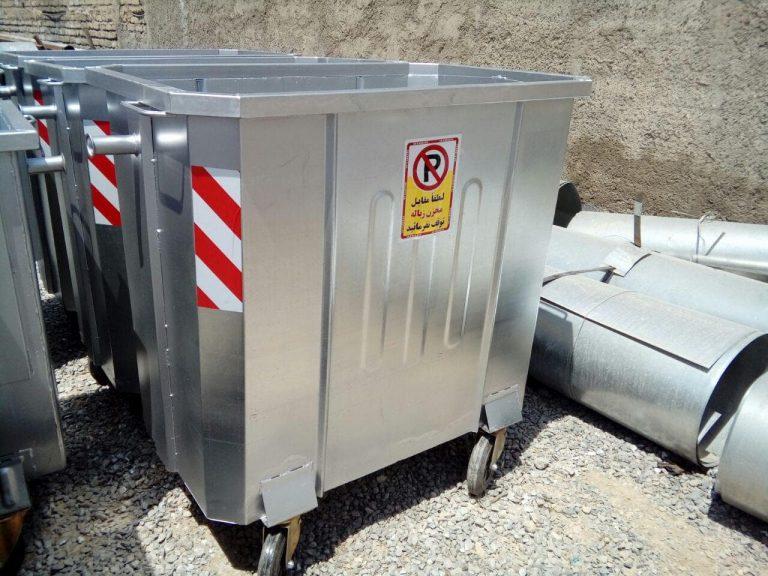 Mechanized dustbins