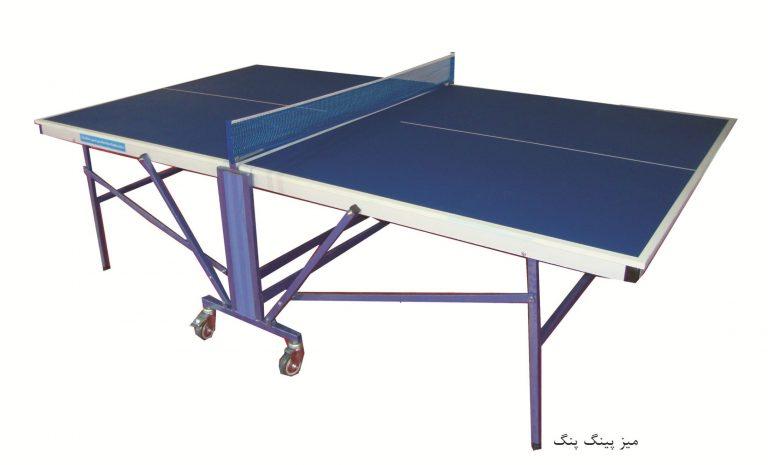 میز-پینگ-پنگ-768×465